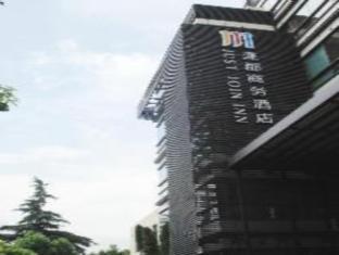 Just Jion Inn
