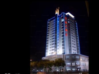 HNA Hotel Lanzhou Konggang