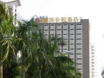 Ocean City Hotel Shenzhen