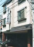 Business Hotel Rinkan