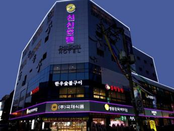 Photo of Hotel Shin Shin Busan