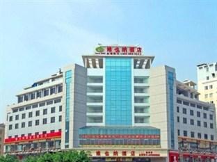 Vienna Hotel Guilin Zhongshan