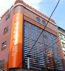 Samyoung Motel