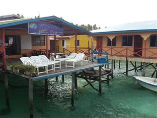 Arung Hayat Sipadan Adventures Dive Center