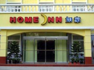 Home Inn (Beijing Guomao)