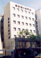 Hakata Dai-ichi Hotel