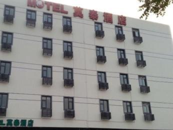 Motel 168 Tianjin Wuqing Development Zone