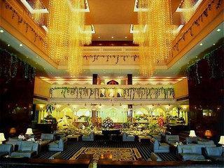 Dhahran International Hotel