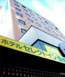 Photo of Hotel Select Inn Nagano