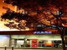 Nanying Ruige International Hotel