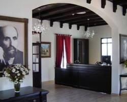 Complejo Turistico Rural Nazaret
