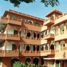 호텔 하라사르 하벨리