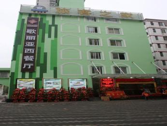Lvke Zhijia Hotel