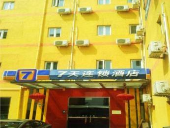 7 Days Inn Beijing Fangshan Chengguan Commercial Street