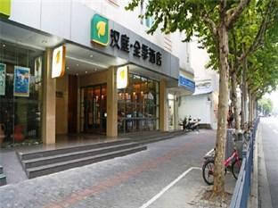 Hanting Hi Inn (Shanghai Xintiandi)