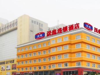 Hanting Express Xi'an Bell Tower 2nd