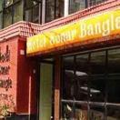 호텔 소나르 방글라
