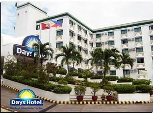 Days Hotel Cebu Airport