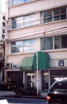 Yoshino Ryokan