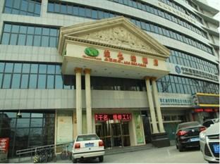 Vienna Hotel Beijing Huayuan