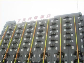 7 Days Inn Chengdu Ximen