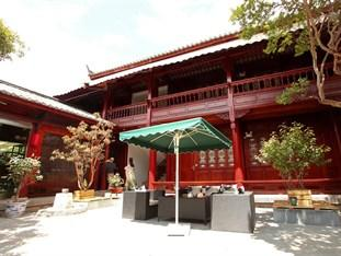 Old Town Shui Yue Inn