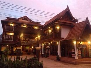Grand View Guest House