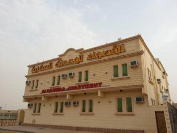 Al Qaswa Apartment
