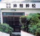 Suzumatsu