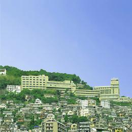 Nagasaki Nisshokan