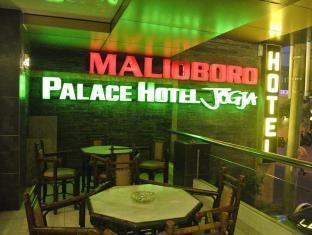Malioboro Palace Hotel