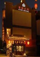 시엔 호텔
