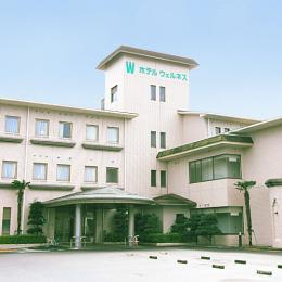 Hotel Wellness Hokiji