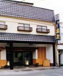 Ogiya Kaikan