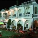 沙赫里宮酒店