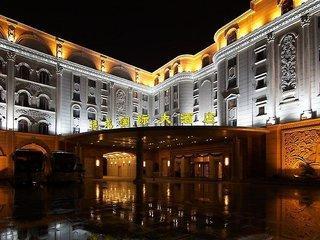 Blue Horizon International Hotel Shanghai