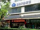 Starway Tianyuan Hotel Huaihai Road
