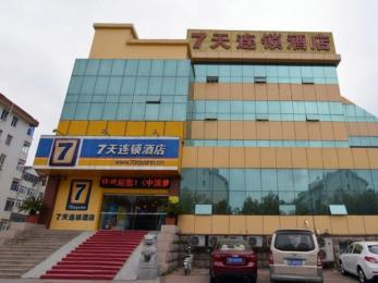 7 Days Inn Yantai Huangshang Road