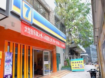 7 Days Inn Lanzhou Taian Road