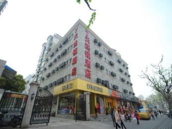 7 Days Inn Shanghai Daningguoji