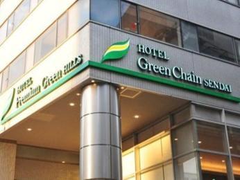 Hotel Premium Green Hills