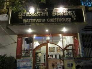 Waterview Guest House
