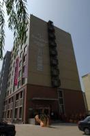 Shindom Inn Beijing Tianzhu