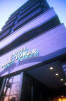 Hotel Ark Tower Koenji