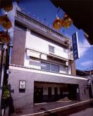 Hotel New Yama