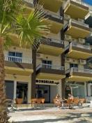 콰라 팰리스 호텔