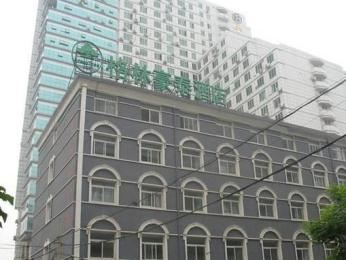 GreenTree Alliance Ma'anshan Hongqi Middle Road Zhuran Museum Hotel