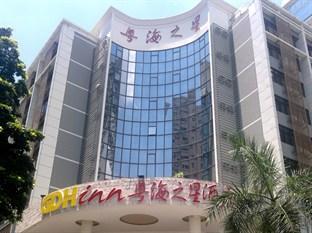 GDH inn Shenzhen Huahai