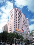 Golden Shine International  Hotel