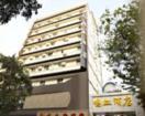 Photo of Minghong Hotel Guangzhou Zhixin